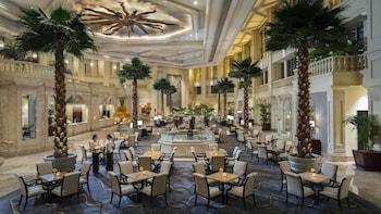 Manila Peninsula Lobby Lounge