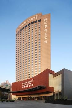 虹橋鬱錦香賓館(原虹橋賓館)