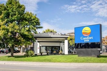 Hotel - Comfort Inn Montréal Aéroport