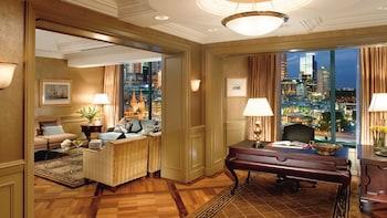 Chairman Suite