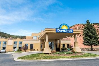 卡爾德本溫德姆戴斯飯店 Days Inn by Wyndham Carbondale