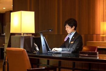 SHERATON MIYAKO HOTEL TOKYO Concierge Desk