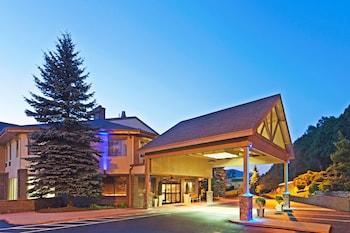 布洛英羅克智選假日飯店 Holiday Inn Express Blowing Rock