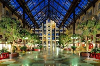 Maritim Hotel Köln - Lobby  - #0