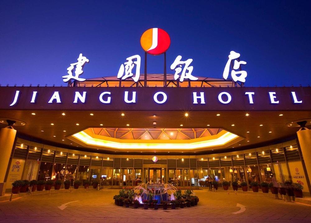 ジエングオ ホテル 北京 (建国飯店北京)
