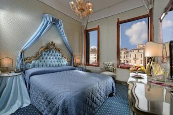 Tek Büyük Veya İki Ayrı Yataklı Oda, Kanal Manzaralı