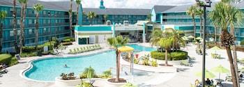 阿凡提國際渡假村 Avanti International Resort