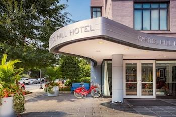 國會山飯店 Capitol Hill Hotel