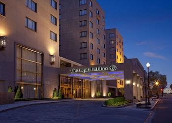 希爾頓首都飯店 The Capital Hilton