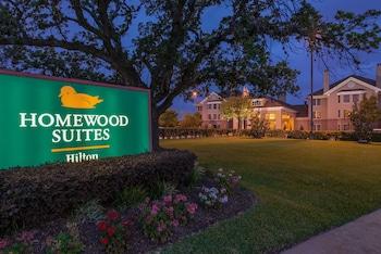 休斯頓 NASA 清水湖希爾頓欣庭飯店 Homewood Suites by Hilton Houston Clear Lake NASA