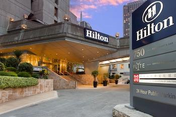 舊金山金融區希爾頓飯店