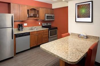 路易斯維爾萬豪公館飯店 Residence Inn by Marriott Louisville