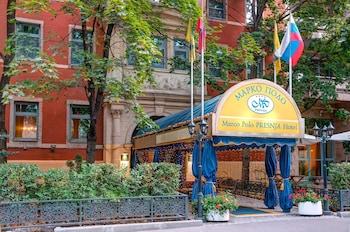 Hotel - Marco Polo Presnja Hotel