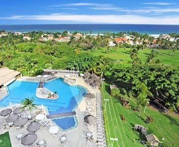 薩爾瓦多德維爾總理飯店 Hotel Deville Prime Salvador