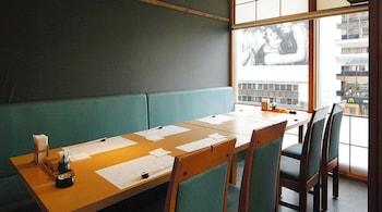 AKASAKA EXCEL HOTEL TOKYU Dining