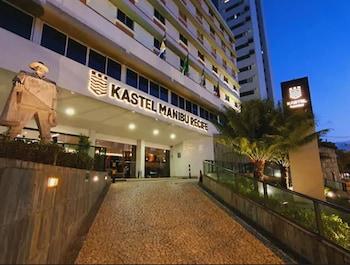 勒西菲卡斯特馬尼布飯店 - 美好旅行 Kastel Manibu Recife - Boa Viagem