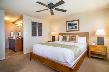 Room, 2 Bedrooms, Oceanfront (Unit #1110)