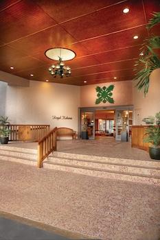 Hotel - Royal Kahana Maui by Outrigger