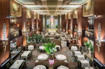 Hotel - Hilton Cincinnati Netherland Plaza