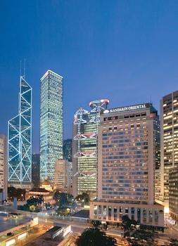 マンダリン オリエンタル 香港 (香港文華東方酒店)