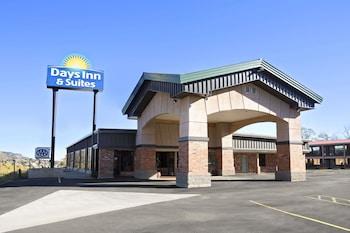 Days Inn Suites By Wyndham Trinidad
