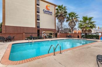 休斯敦 I-10 西能源走廊凱富套房飯店 Comfort Inn & Suites Houston I-10 West Energy Corridor