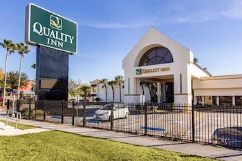 凱藝飯店及會議中心 Quality Inn & Conference Center