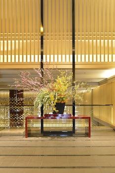 KYOTO TOKYU HOTEL Lobby