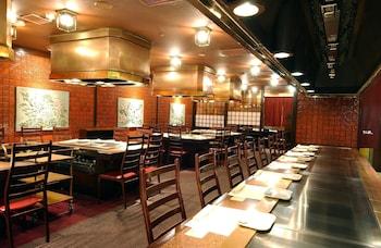 KOBE PORTOPIA HOTEL Restaurant