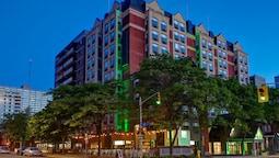 Holiday Inn Ottawa Dwtn - Parliament Hill, an IHG Hotel