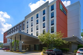 湯森 - 北巴爾的摩智選假日飯店 Holiday Inn Express Towson - Baltimore North