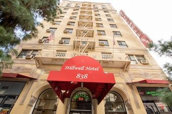 史迪威飯店 Stillwell Hotel