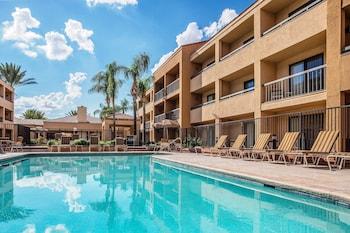 圖森機場萬怡飯店 Courtyard by Marriott Tucson Airport