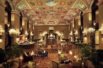帕梅爾家園希爾頓飯店