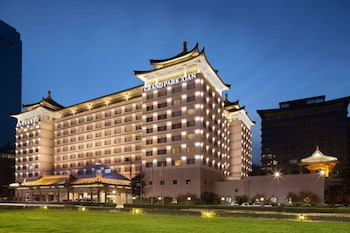 Hotel - Grand Park Xian