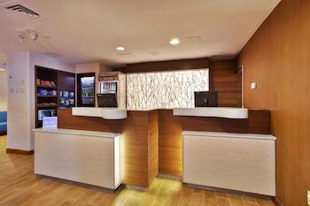 Fairfield Inn By Marriott Ann Arbor photo