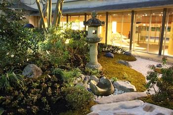 GRAND PRINCE HOTEL KYOTO Courtyard