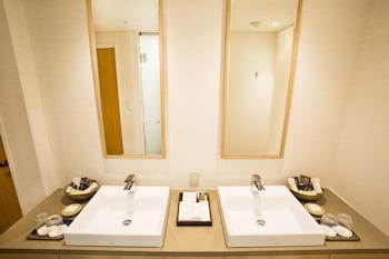 GRAND PRINCE HOTEL KYOTO Room Amenity
