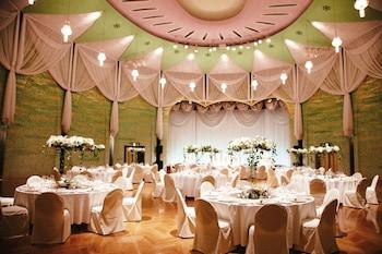 GRAND PRINCE HOTEL KYOTO Banquet Hall
