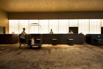 GRAND PRINCE HOTEL KYOTO Lobby