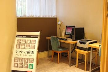 GRAND PRINCE HOTEL KYOTO Business Center