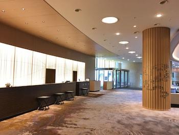 GRAND PRINCE HOTEL KYOTO Reception