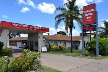 譚沃思汽車旅館及小屋 Tamworth Motor Inn & Cabins