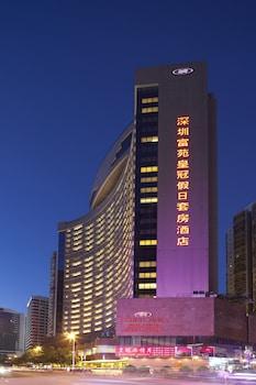Hotel - Crowne Plaza Hotel & Suites Landmark Shenzhen