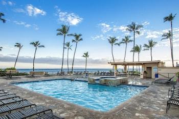 Sugar Beach Resort - Maui Cond..