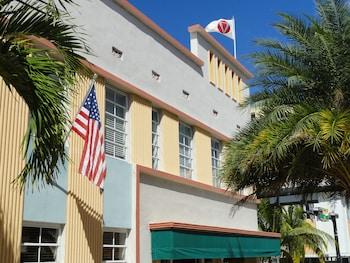 Hotel - Viscay Hotel
