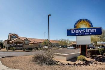 北鳳凰城溫德姆戴斯飯店 Days Inn by Wyndham Phoenix North