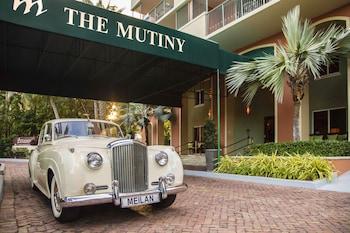 穆提尼飯店 The Mutiny Hotel