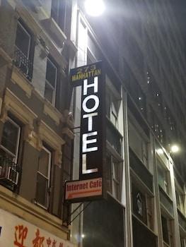 Hotel - Manhattan Broadway Budget Hotel
