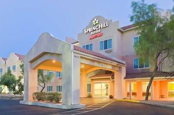 鳳凰城北斯普林希爾套房飯店 SpringHill Suites Phoenix North